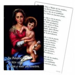 Estampa Divina Providencia 7 x 11 cm (P25) Ref.: ETP029